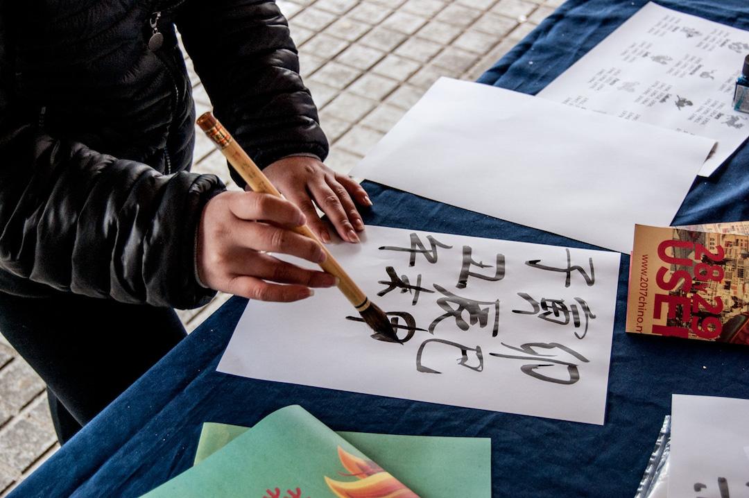 Imágenes del artículo: Taller de caligrafía china
